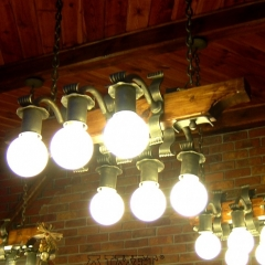 lampy-kute-l-120b
